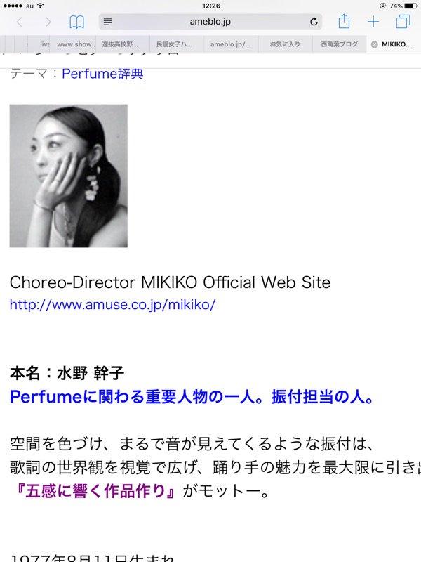 @nakiyuka   漢字と直筆サインと、俺とmikiko先生。 https://t.co/3MLOLqSS0F