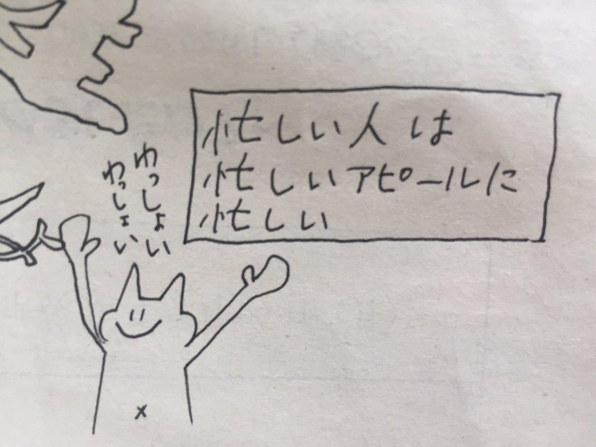 ムスメの落書きが深すぎる pic.twitter.com/a3cmSuBjh3