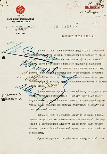 Канада частично возобновит контакты с Россией, но при каждой возможности будет поддерживать Украину, - премьер Трюдо - Цензор.НЕТ 7686