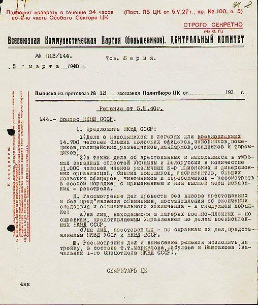 Канада частично возобновит контакты с Россией, но при каждой возможности будет поддерживать Украину, - премьер Трюдо - Цензор.НЕТ 1223