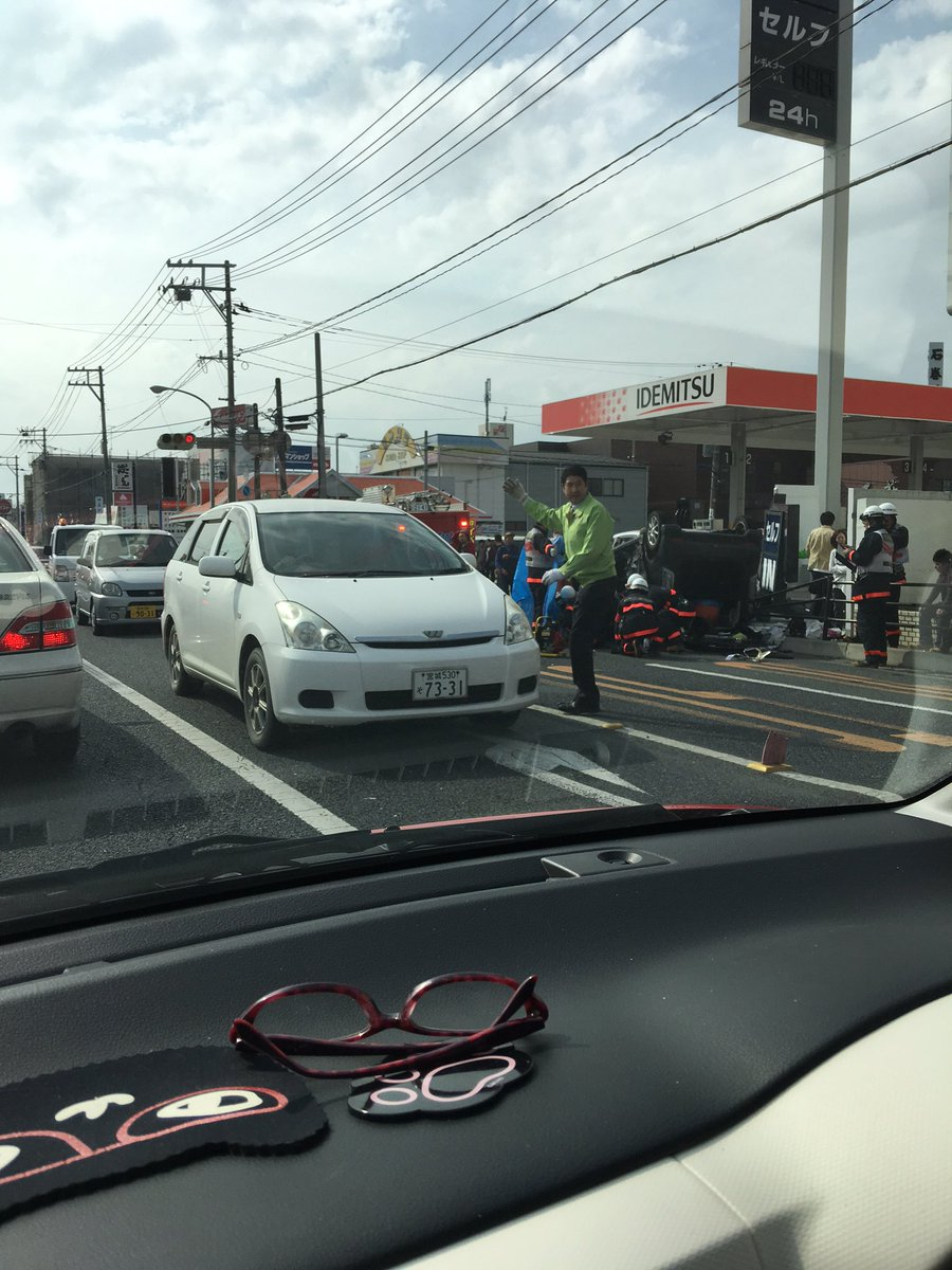 石巻中里で大きい事故! https://t.co/khuG14b4XB