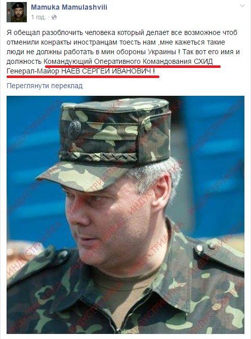 В Запорожской области разоблачена схема получения взяток одним из руководителей колонии - Цензор.НЕТ 4673
