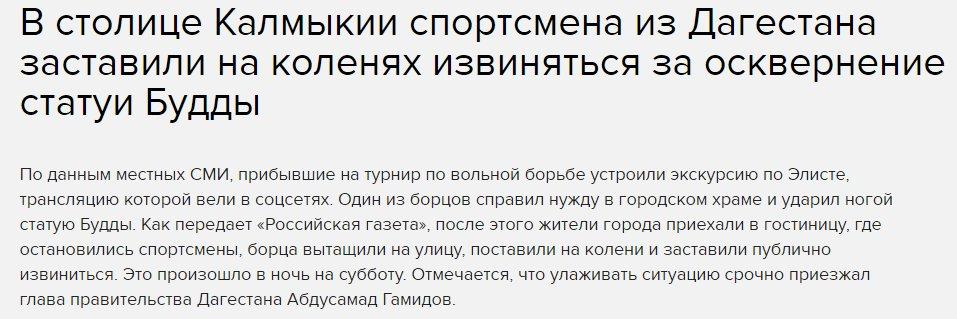 400 российских военных десантировались из четырех самолетов Ил-76 в районе оккупированного РФ Джанкоя, - ГУР Минобороны - Цензор.НЕТ 1375