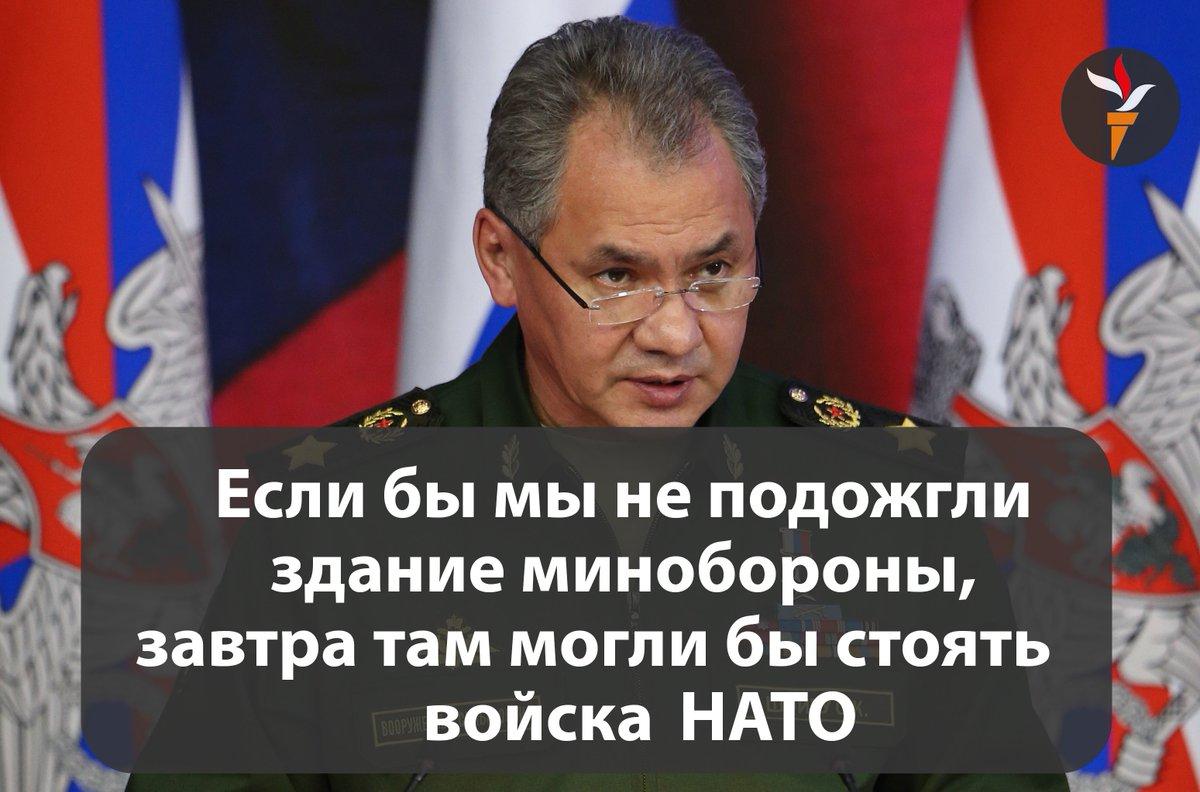 """""""Никаких соглашений и компромиссов за счет Украины"""", - Яценюк об отношениях с Россией - Цензор.НЕТ 2575"""