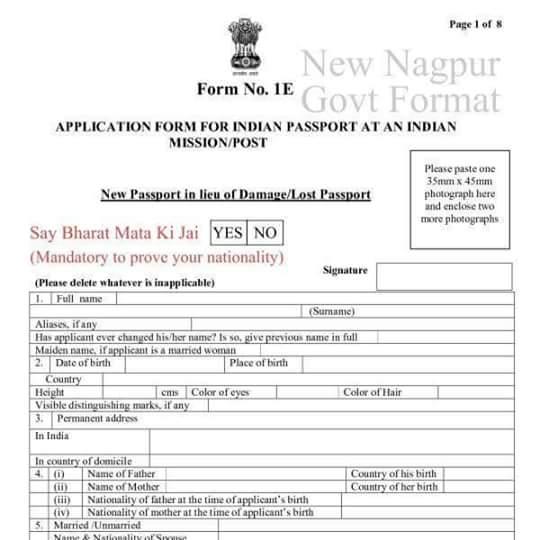 Barkha Shukla Singh On Twitter New Application Form For Passport