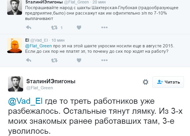 """""""Никаких соглашений и компромиссов за счет Украины"""", - Яценюк об отношениях с Россией - Цензор.НЕТ 5013"""