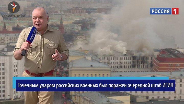 В горящем здании Минобороны РФ повреждена крыша: могло быть обрушение - Цензор.НЕТ 1674