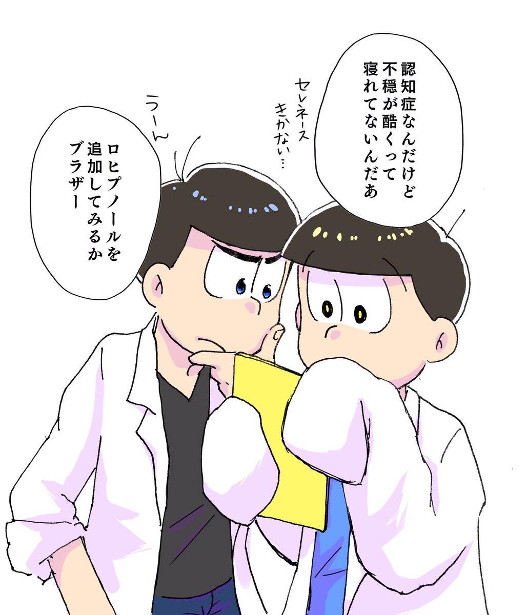 漫画 無料 tl 医者