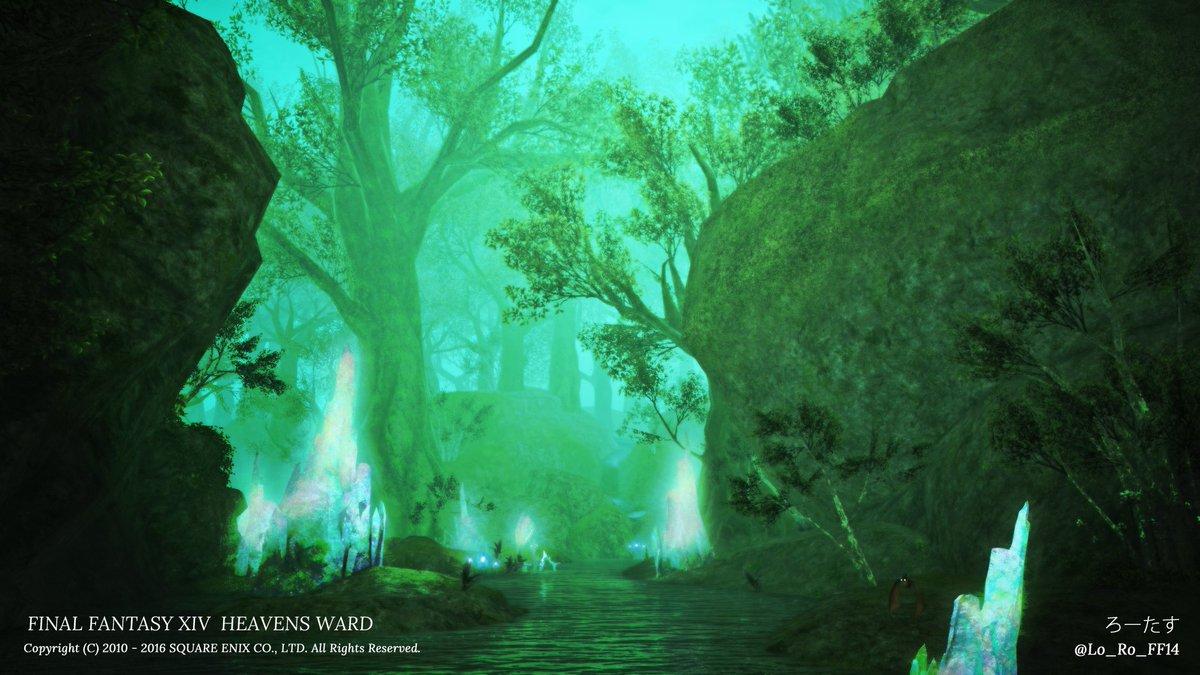 【風景SSルーレット】南部森林担当させていただきました! ■風景SSルーレット⇒http//eorzeascape,roulette.tumblr.com/sitemap ■高解像度
