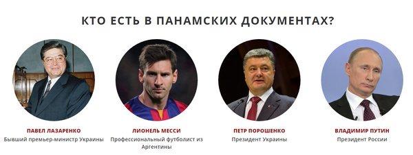 В ближайшие часы будет новая информация относительно освобождения Надежды Савченко, - Администрация Президента - Цензор.НЕТ 3093