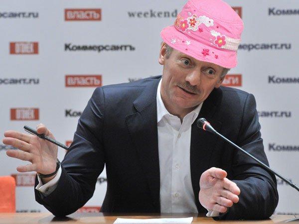Нашумевшее расследование об офшорах направлено, прежде всего, против Путина, - Песков - Цензор.НЕТ 9764