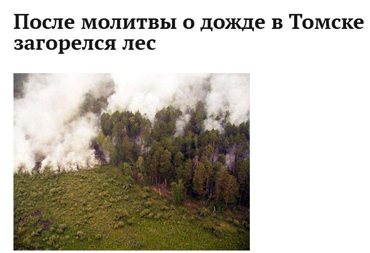 """""""Никаких соглашений и компромиссов за счет Украины"""", - Яценюк об отношениях с Россией - Цензор.НЕТ 2879"""