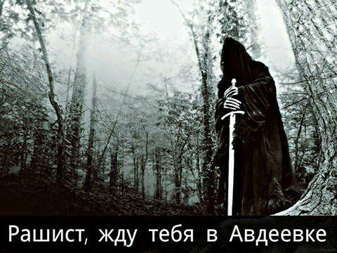 Диверсанты готовили серию терактов под руководством спецслужб РФ в трех областях Украины, - Аброськин - Цензор.НЕТ 392