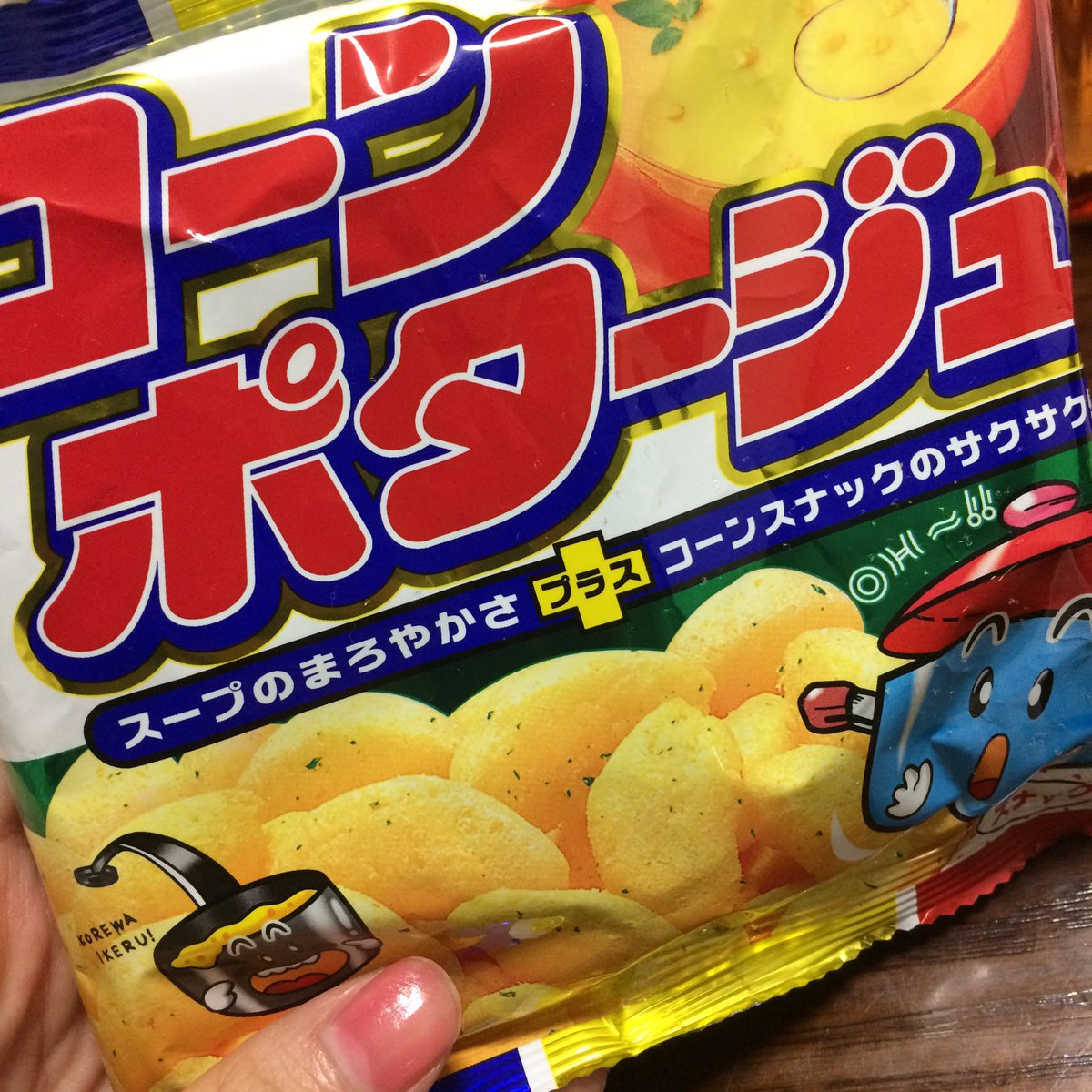 このシーンまで食べるの待ってたー!コンポタのお菓子うましうまし!(*´ч`*)(笑)#rezero pic.twitter.com/xgLAtiSJY3