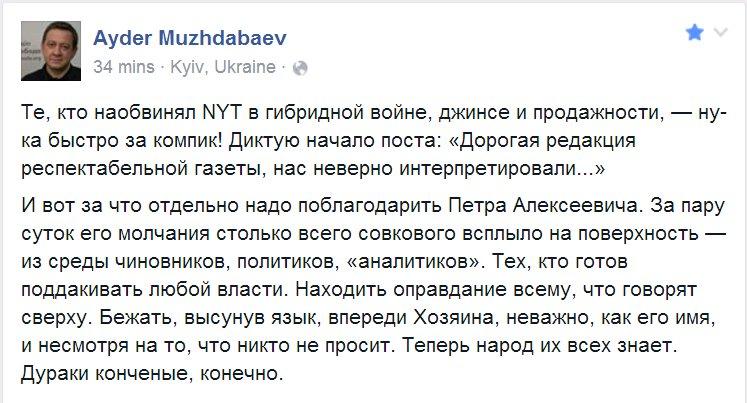 """""""В первую парламентскую неделю работы страна должна иметь нового премьера, новую коалицию, новую программу действий правительства"""", - Порошенко - Цензор.НЕТ 3427"""