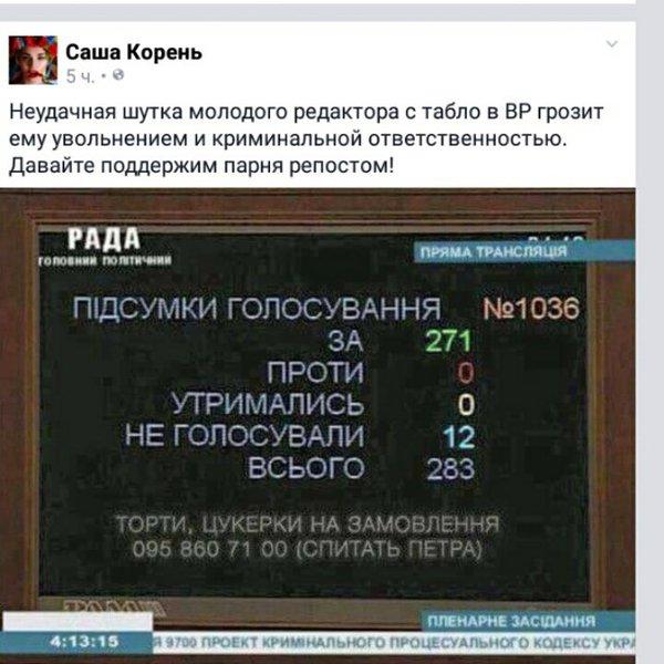 """""""В первую парламентскую неделю работы страна должна иметь нового премьера, новую коалицию, новую программу действий правительства"""", - Порошенко - Цензор.НЕТ 1966"""