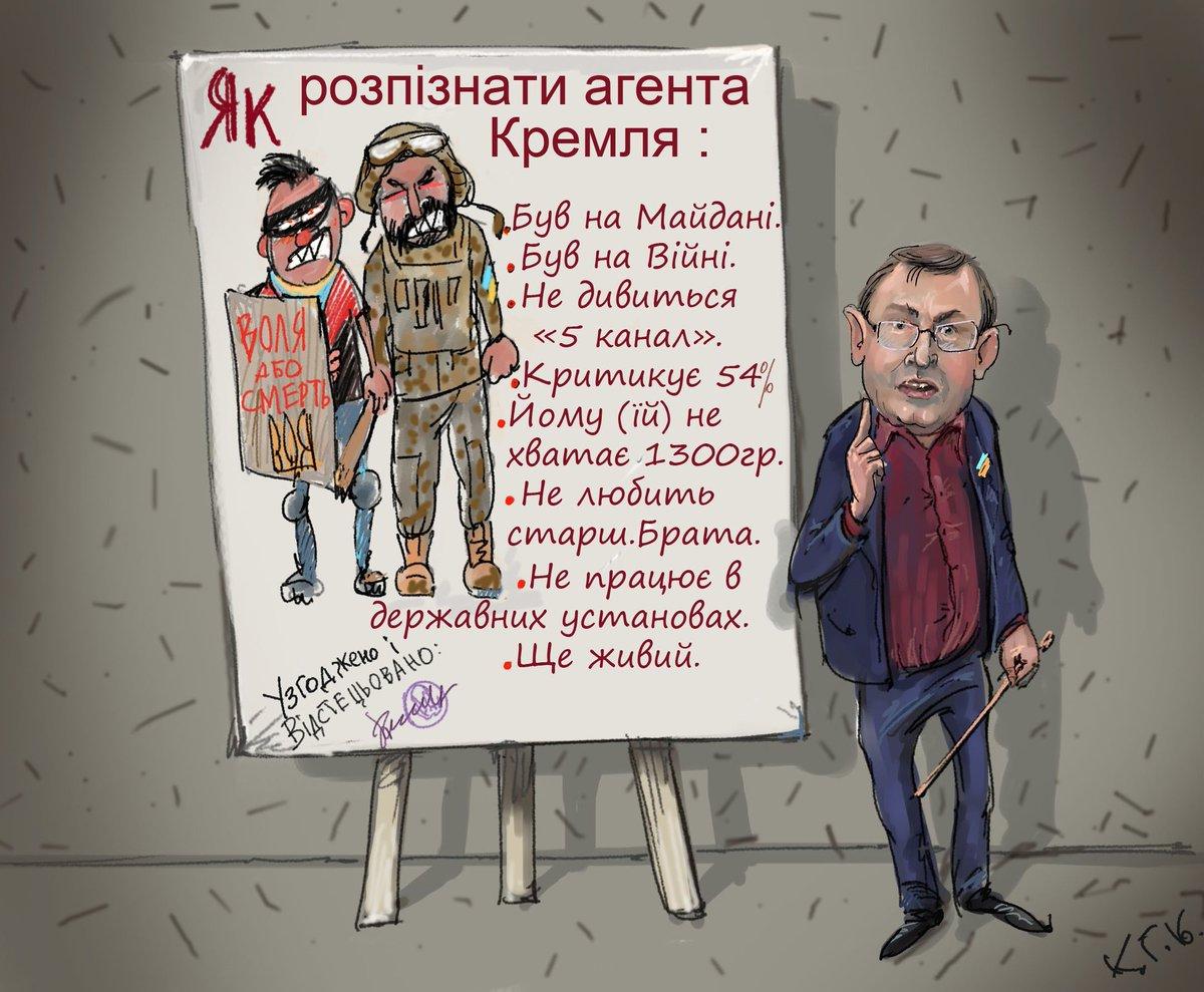 Кучма обсудил с Ириной Геращенко вопрос срыва переговоров по освобождению заложников, - Олифер - Цензор.НЕТ 7794
