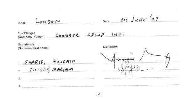 Bilal Name Signature