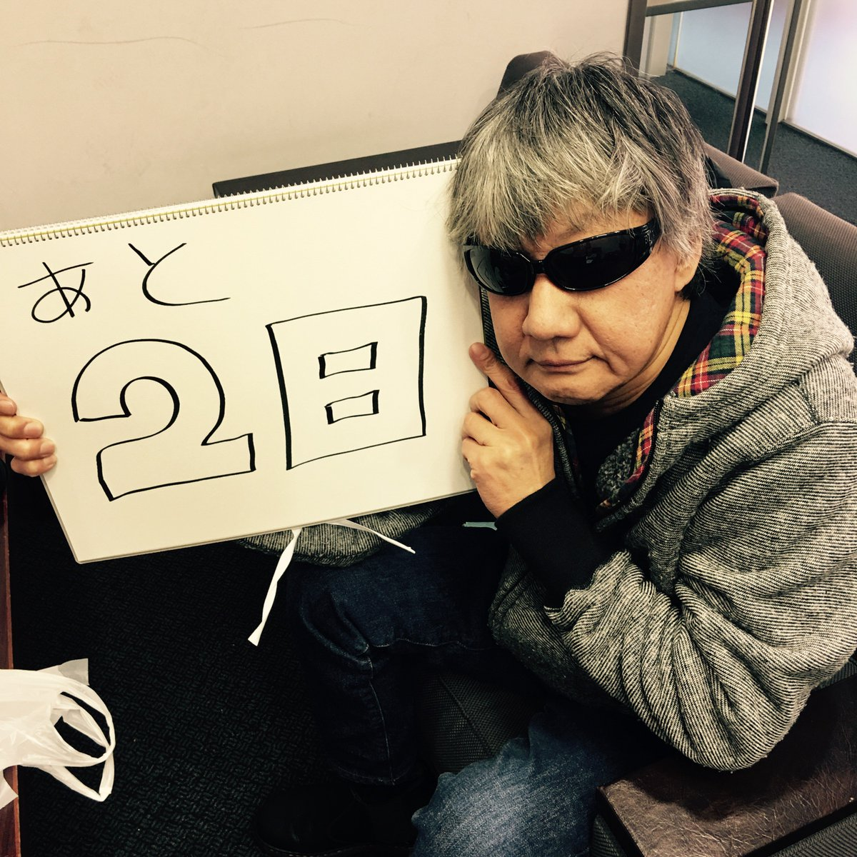タワーレコード J-POP on Twitte...