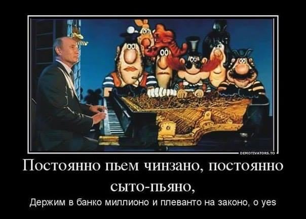 У подставного владельца путинских миллиардов в Панаме Ролдугина нашли еще один офшор - Цензор.НЕТ 6804