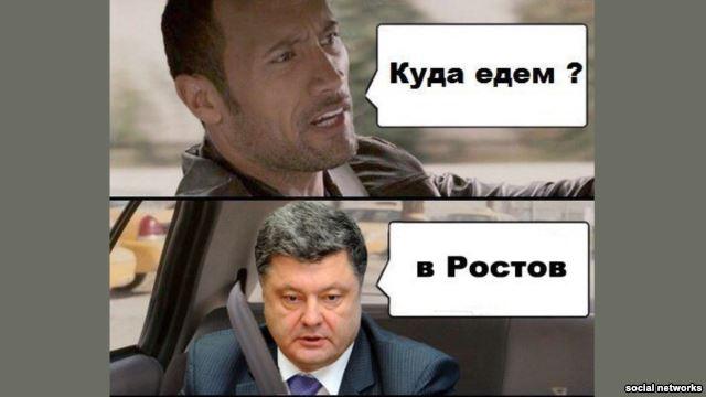 Порошенко подписал указ о ликвидации восьми районных военно-гражданских администраций на востоке Украины - Цензор.НЕТ 6074