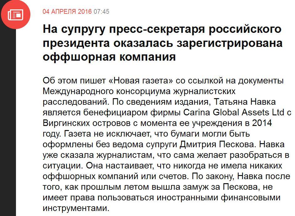 В Европарламенте представят доклад о российских преступлениях на Донбассе - Цензор.НЕТ 5613