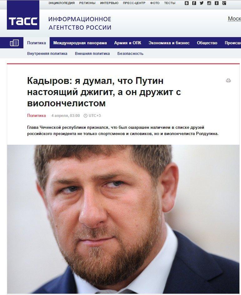 Путин пока не принял решение по Савченко, - Песков - Цензор.НЕТ 3451