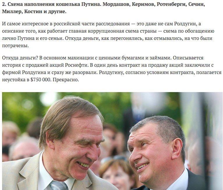 Путин пока не принял решение по Савченко, - Песков - Цензор.НЕТ 5170
