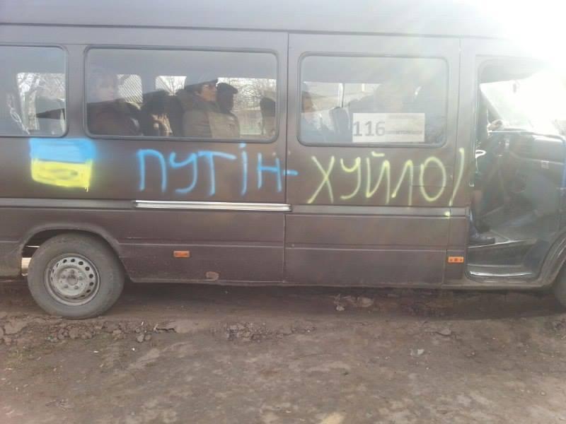 Масштабный пожар в оккупированном Краснодоне - взорвалась цистерна с топливом - Цензор.НЕТ 7