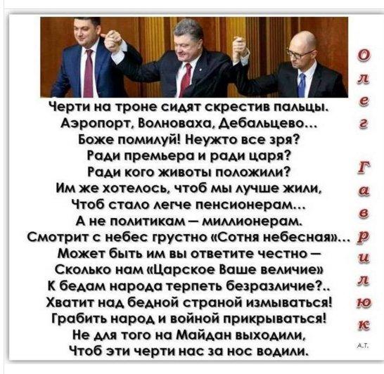 Обама: США будут придерживаться обязательств по Украине перед союзниками - Цензор.НЕТ 4578