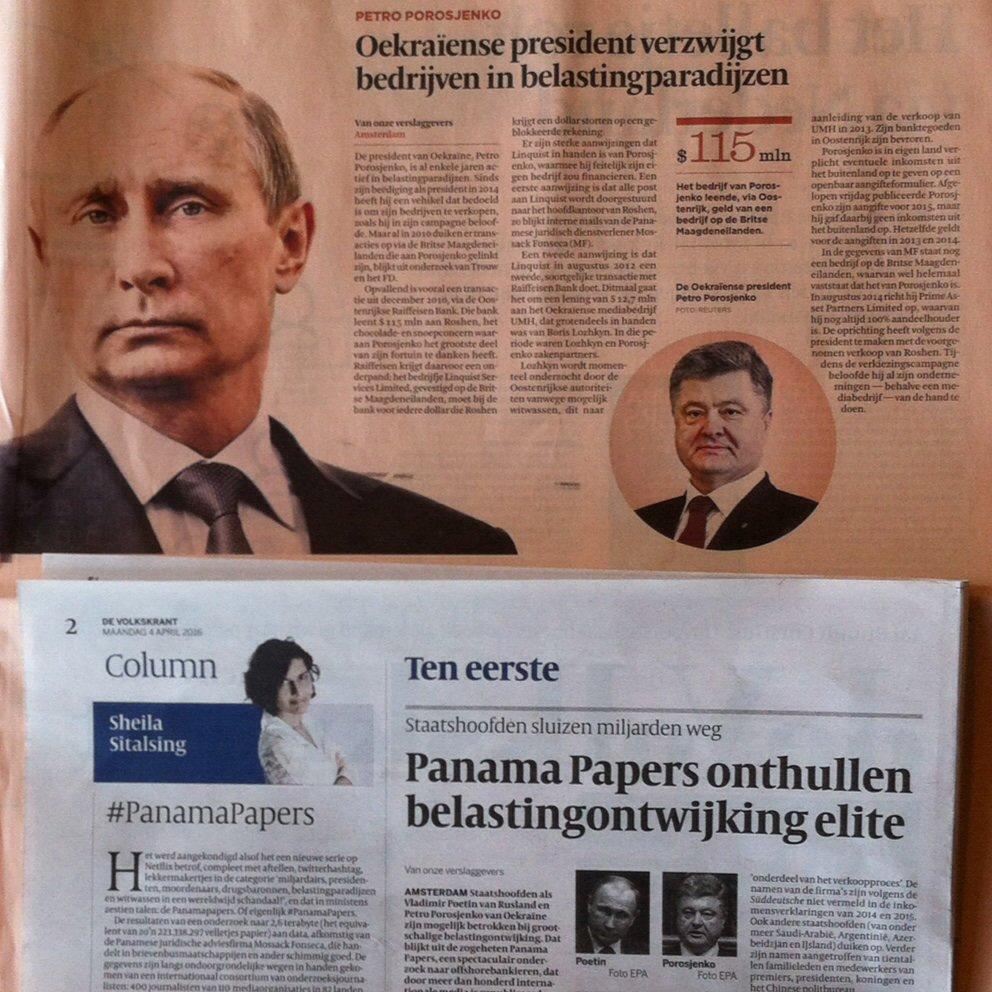 """Прокуратура Франции инициировала расследование из-за публикации """"панамских документов"""" - Цензор.НЕТ 4279"""