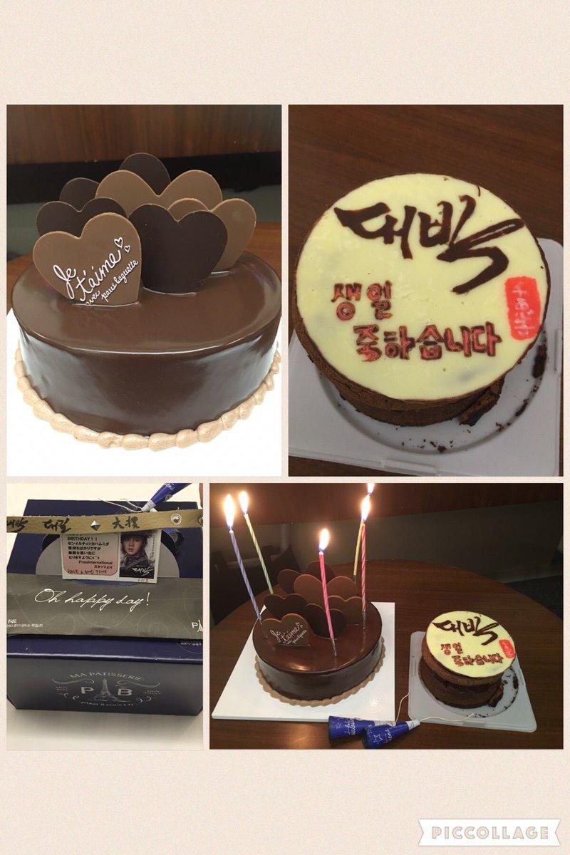 フラフさんからのサプライズケーキとうな友さんからのサプライズケーキでお誕生日お祝いしてもらいました