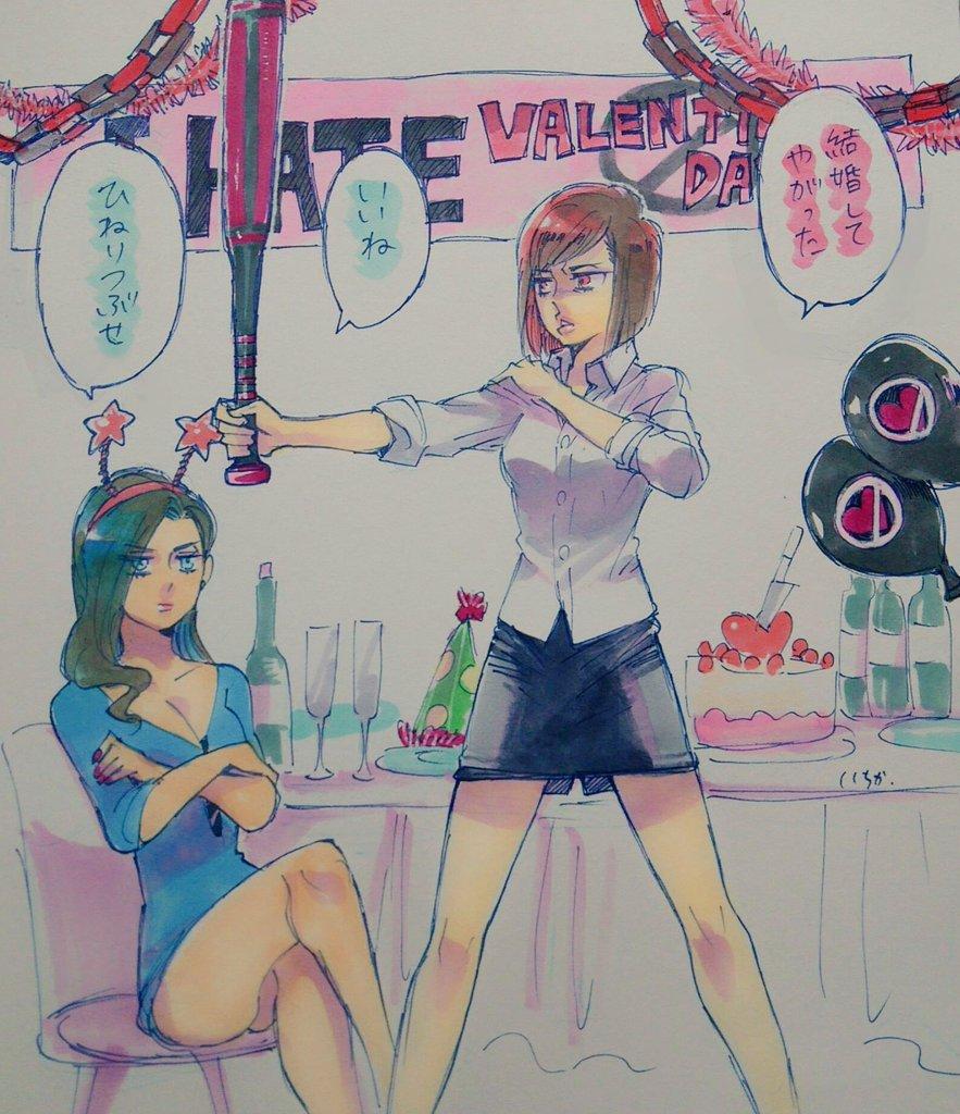 おそ子とカラ子で洋画「バレンタインデー」のあのシーンを妄想