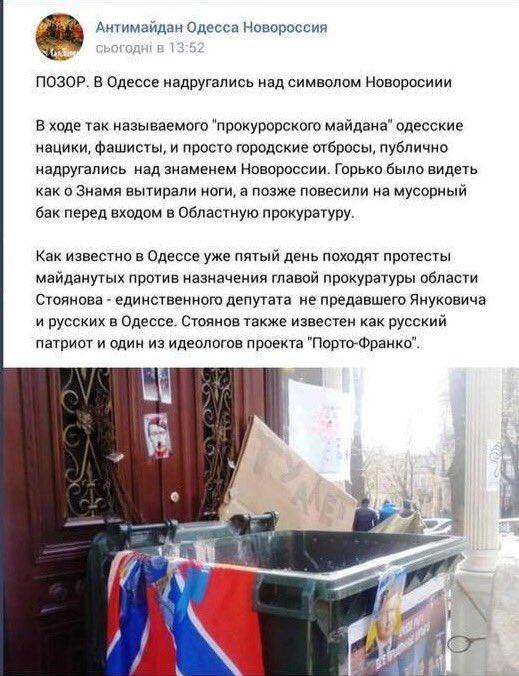 В течение марта граждане сдали в Нацполицию свыше 4,5 тыс. единиц оружия - Цензор.НЕТ 6539