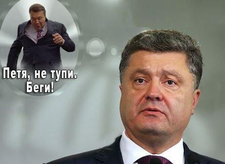 Информацией об офшорах Порошенко займутся антикоррупционная прокуратура и НАБУ, - Холодницкий - Цензор.НЕТ 1532