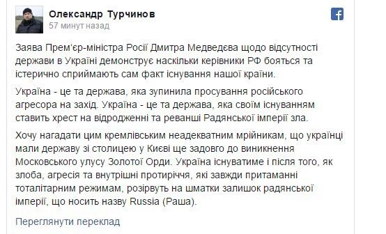 Кабмин утвердил положение о Комиссии по вопросам высшего корпуса госслужбы - Цензор.НЕТ 9766