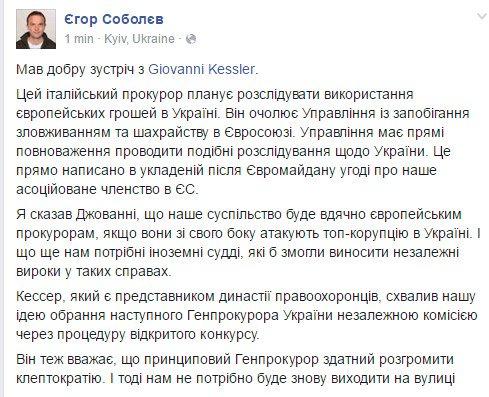 В Европарламенте представят доклад о российских преступлениях на Донбассе - Цензор.НЕТ 1935