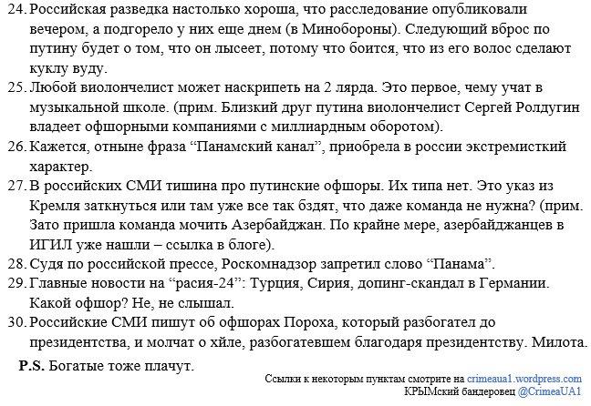 Украинцы распродают недвижимость в Крыму - Цензор.НЕТ 1563