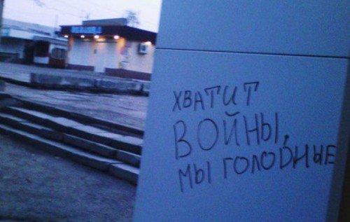 За время конфликта на Донбассе были ранены 21 тыс. украинцев, много убитых... И это только за то, что мы хотим быть европейцами, - Порошенко - Цензор.НЕТ 2075