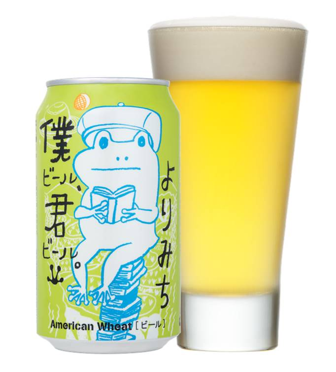 【新製品情報】4/26(火)にヤッホー×ローソン共同開発のオリジナルクラフトビール 「僕ビール、君ビール。よりみち」発売します!詳しくはこちら→ https://t.co/SRRbkCW01E https://t.co/gDuOVjg3ot