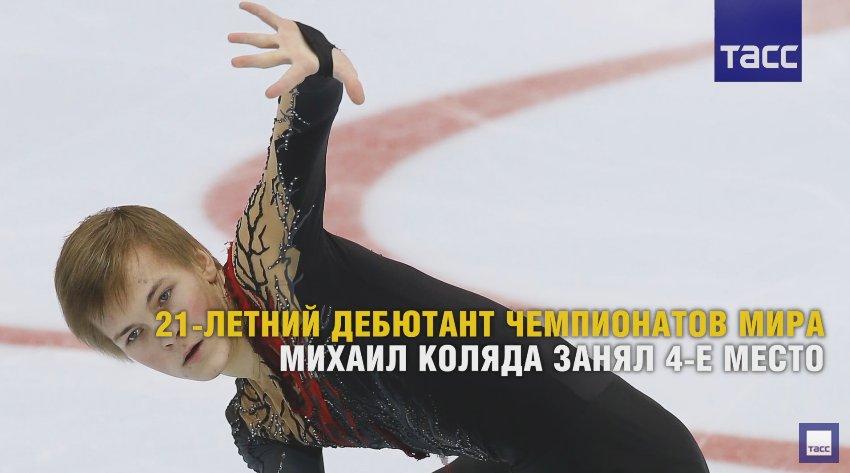 Анна Погорилая - Страница 26 CfRAOtzUsAA8IzA