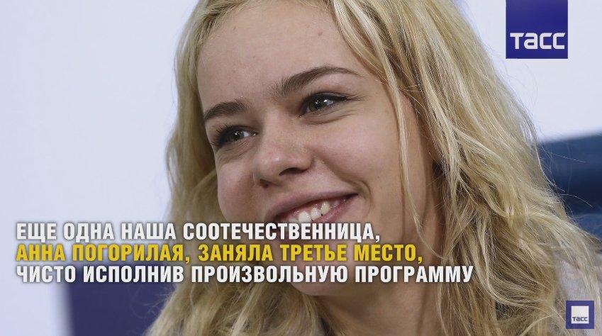 Анна Погорилая - Страница 26 CfRAPfpUYAAUhau