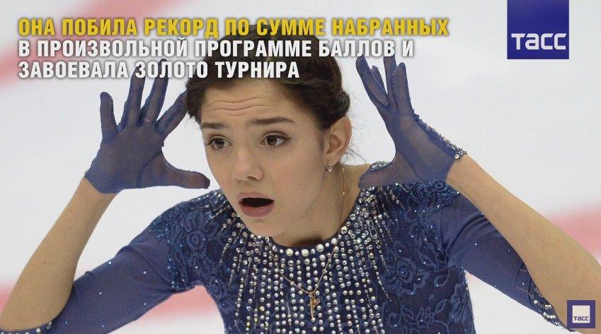 Анна Погорилая - Страница 26 CfRAPl9UYAAKVeR