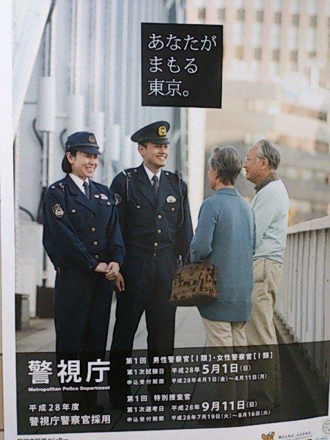 大阪 府警 ヤクザ