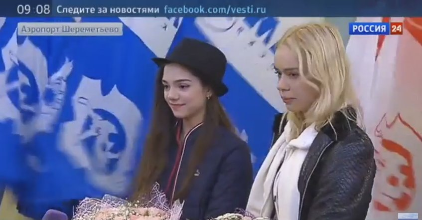 Анна Погорилая - Страница 26 CfRKTpOWEAA3NXs