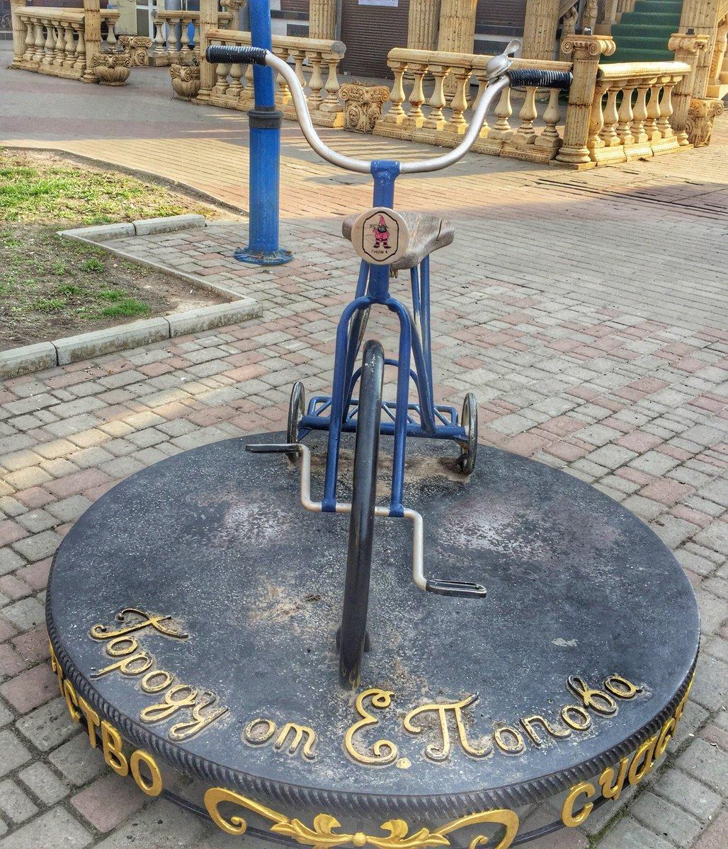 памятник велосипеду бердянск фото ногах него