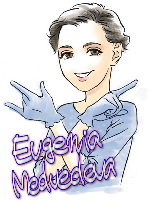 Евгения Медведева - Страница 49 CfSF1q0UUAE_3Dm