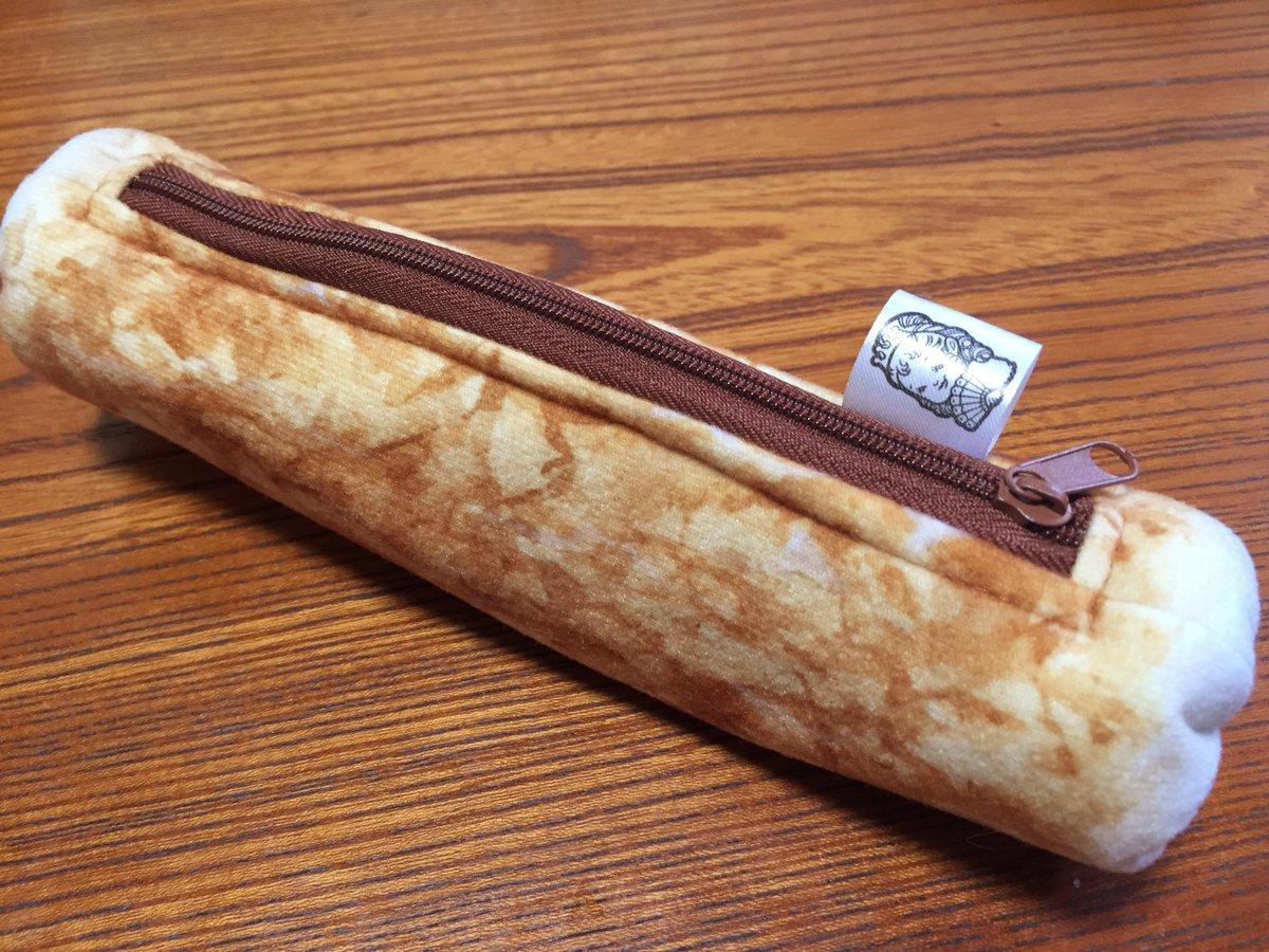 新大阪駅の駅ナカでしか購入できない、カネテツ・ネルサイユ宮殿の『ちくわ筆箱』。ふかふかで、かわいい。 pic.twitter.com/dU3PIcTNKy