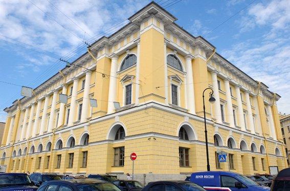 город министерство культуры в питере России