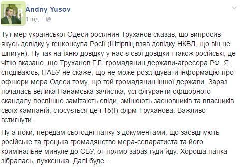 """Руководство НБУ вывело из """"Хрещатика"""" ключевых клиентов, - нардеп  Головко - Цензор.НЕТ 306"""